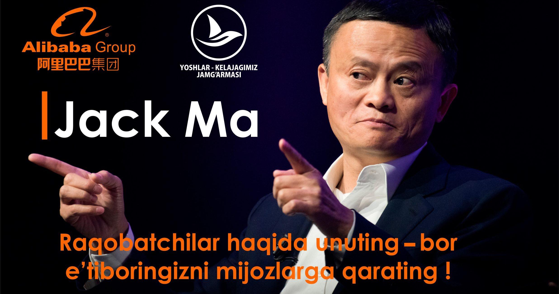 jack ma1